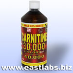 L-Carnitín  30.000 + 10.000 mg za SUPER cenu!!! -